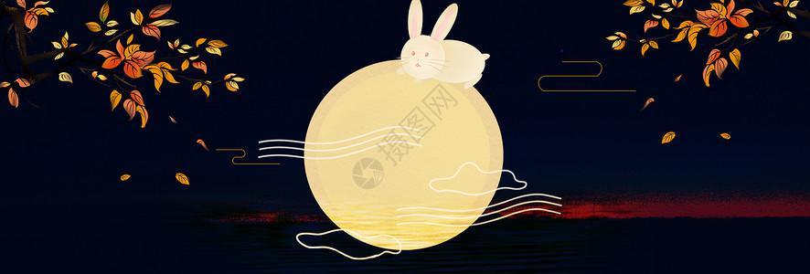 枫叶月圆月饼中秋佳节图片