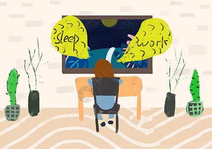 是睡觉还是工作图片