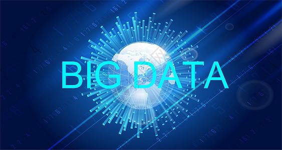 全球大数据信息科技图片