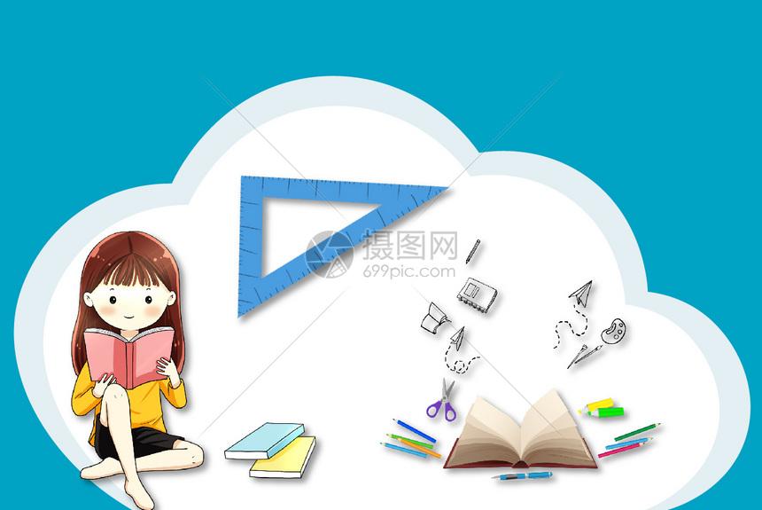教育矢量背景图图片
