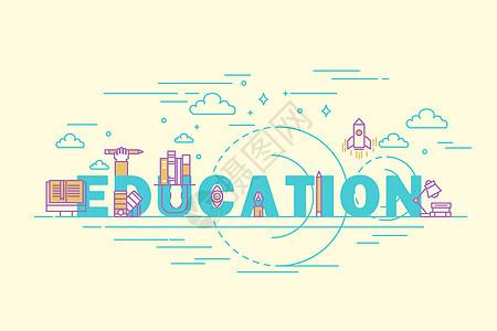 教育类线性扁平插画图片