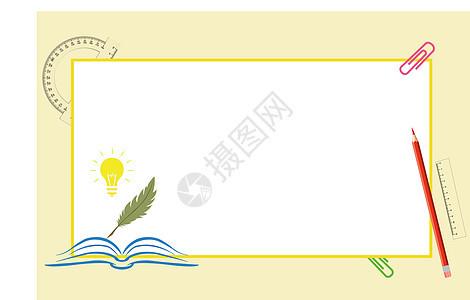 教育学习矢量彩色icon图标背景图片