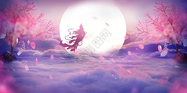 明月嫦娥图片