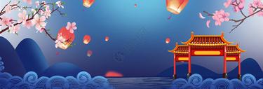 中国风动画风景图片