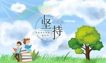 树下学习的孩子图片