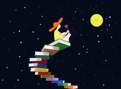 书梯上坐着看月亮的小孩和兔子图片