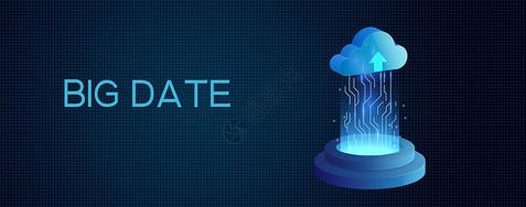 云数据像素背景图片