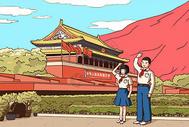 欢度国庆插画图片