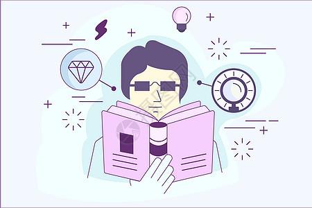 正在读书的人图片