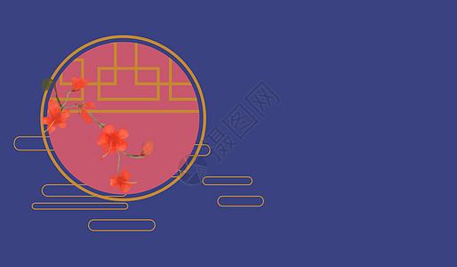 传统中国风图片