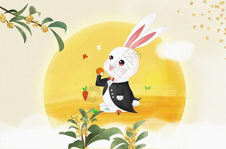 中秋节手绘兔子吃月饼赏桂花高清图片