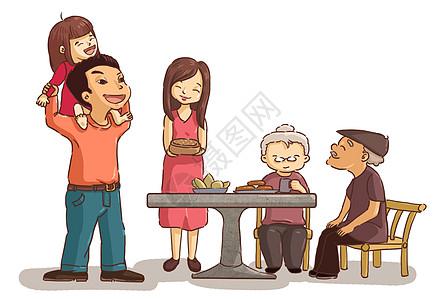 家人团圆卡通人物图片