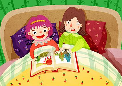 幼儿阅读教育图片