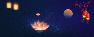 中秋节背景手绘风格图片