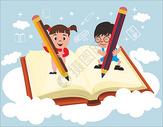 教育学习儿童插画图片