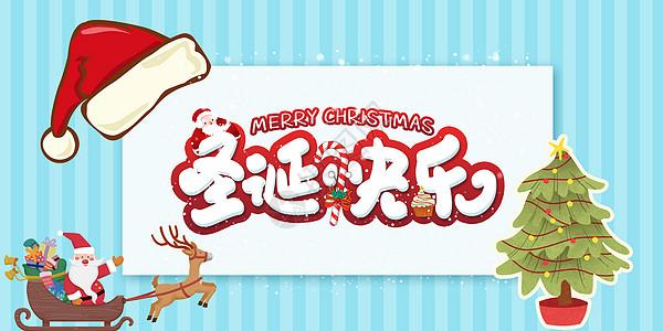 学校里的圣诞节贺卡图片