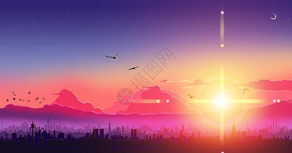手绘日出时分的城市风光图片