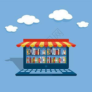 在线教育平台图片