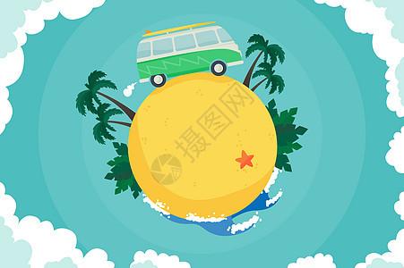 环球旅行插画图片