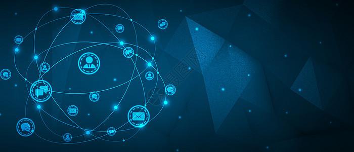 关于我们蓝色通讯科技背景图片