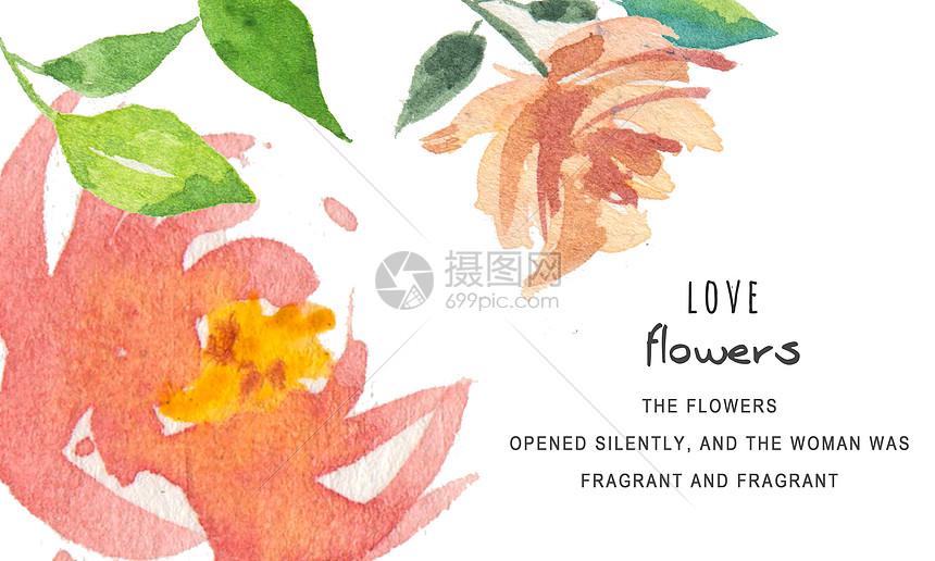 水彩手绘花朵卡片名片