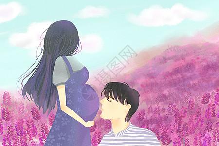 怀孕的夫妻插画图片