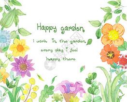 水彩花卉背景图片