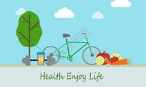享受健康生活图片