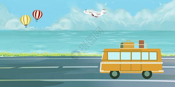 旅游日图片
