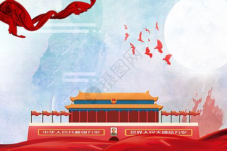 中秋国庆背景素材图片