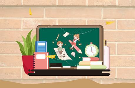 卡通儿童教育背景图片