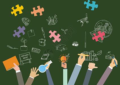 图片大全 卡通课堂举手问答  课堂上认真学习举手发言的同学500603662
