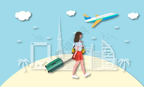 出国留学背景图图片