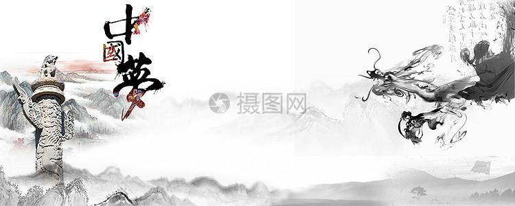 中国梦背景图片