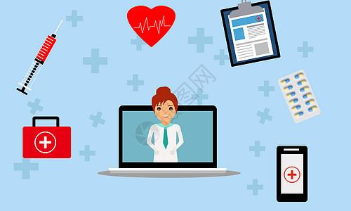 电子网络医疗平台服务图片