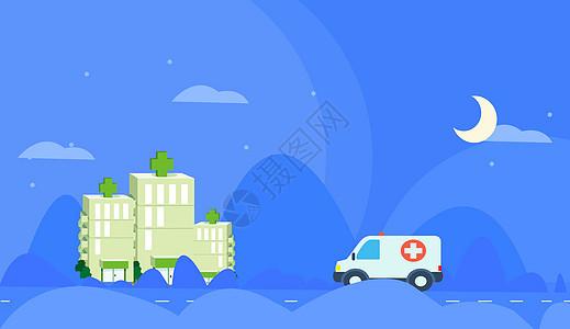 蓝色矢量医疗背景图片