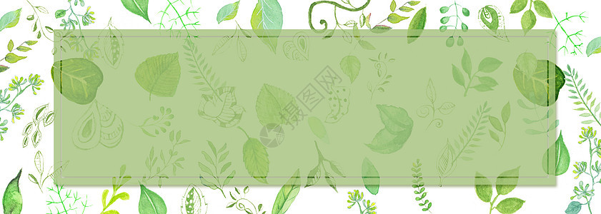 小清新手绘叶子背景图片