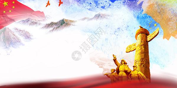 中国梦背景素材图片