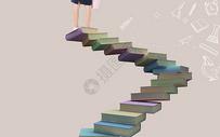 踩在书籍阶梯上图片