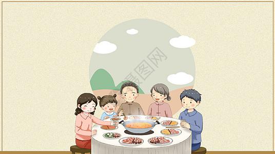 重阳节团圆图片