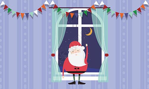 圣诞节矢量插画图片