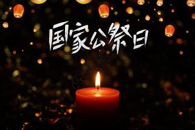 南京大屠杀图片