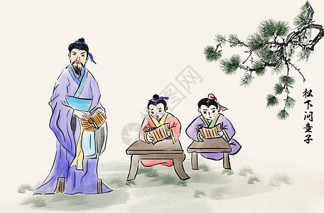 中国传统文化教育插画图片