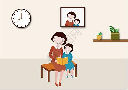一起读书的母女图片