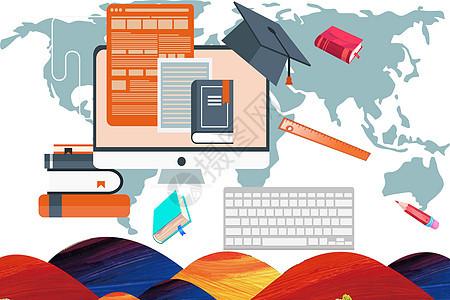 在线电子课程海报图片