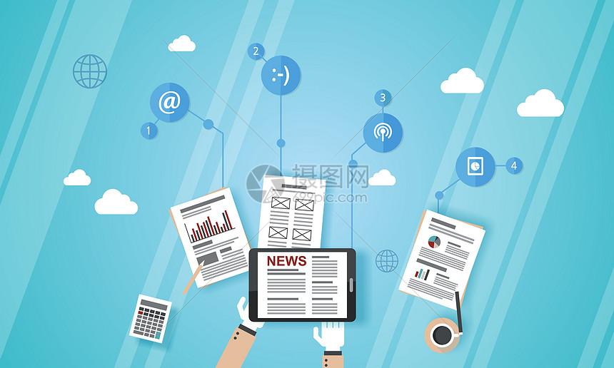 科技办公矢量背景图片
