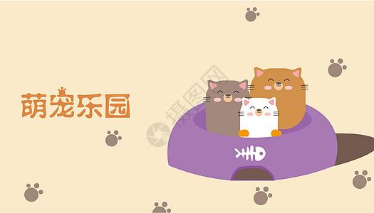 萌宠可爱小猫插画图片