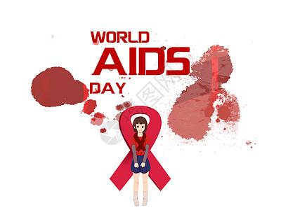 世界艾滋病日素材图片