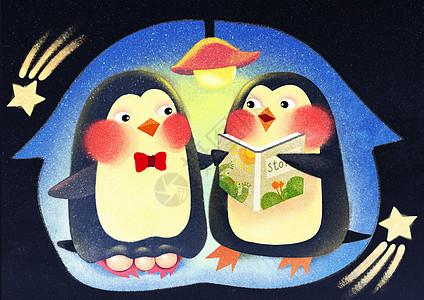 企鹅妈妈讲故事图片