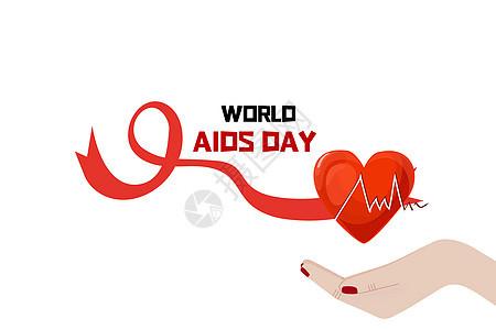 世界艾滋病日图片